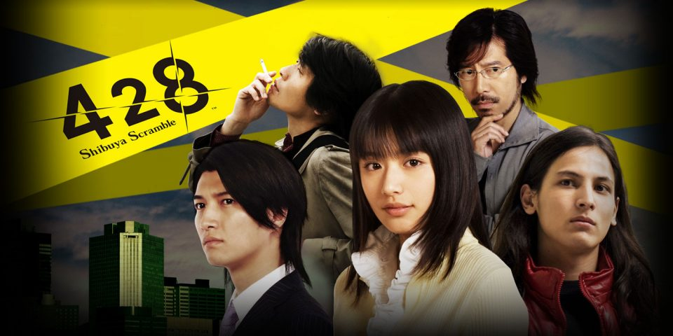 428 Shibuya Scramble ora disponibile su PlayStation®4